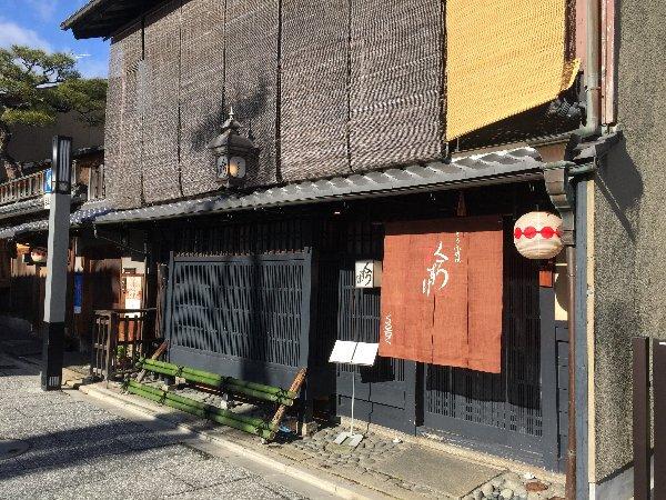 kamishiken-kyoto-029.jpg
