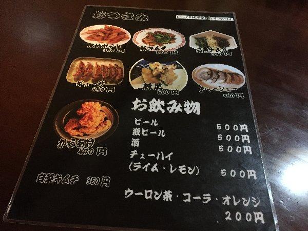 kintarou-tsuruga-008.jpg