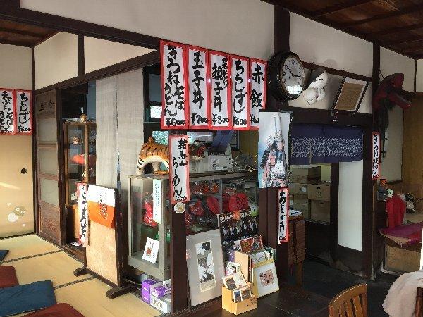 kishimoto-kurama-002.jpg
