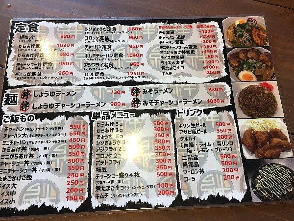 kizuna-higashioumi-005.jpg