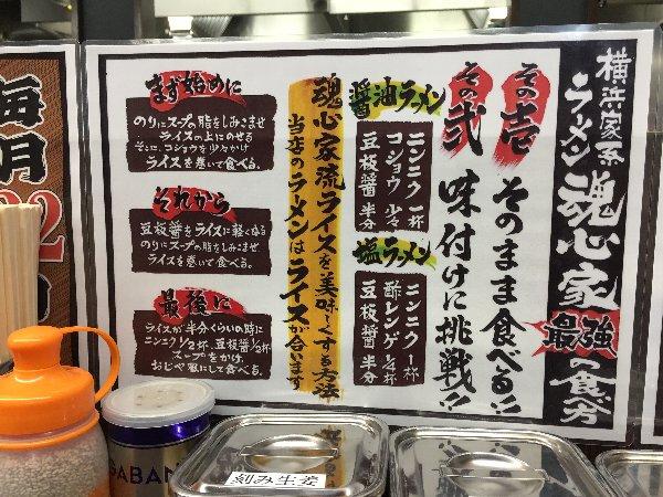 konshinya-kanazawa-013.jpg