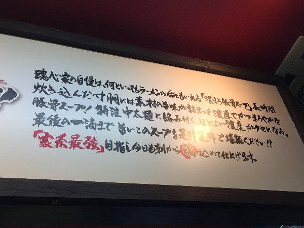 konshinya-kanazawa-020.jpg