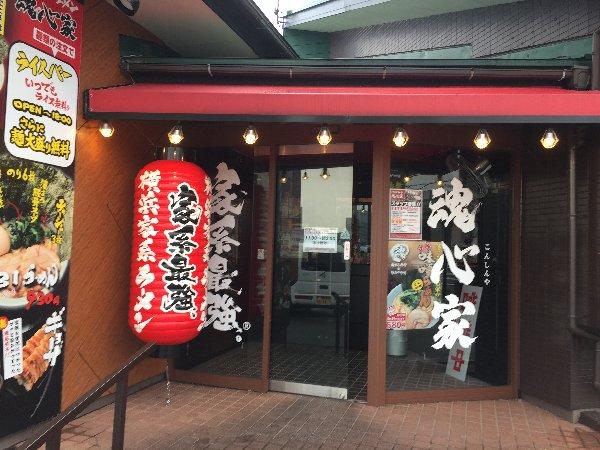 konshinya-kanazawa-022.jpg