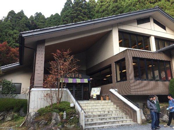 kuramaonsen-kyoto-002.jpg