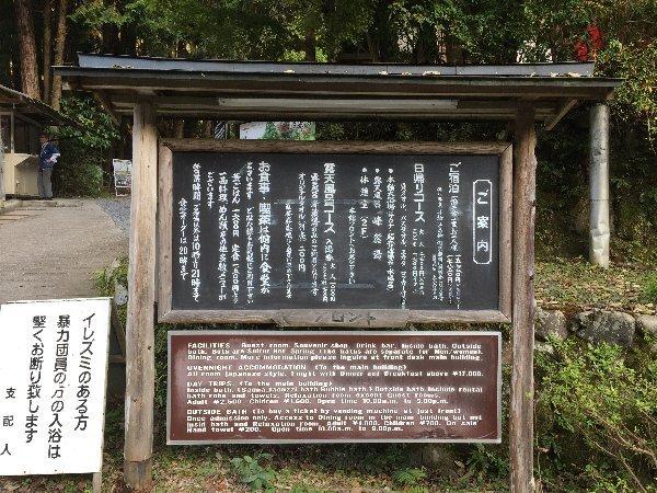 kuramaonsen-kyoto-007.jpg