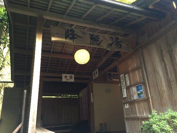 kuramaonsen-kyoto-014.jpg