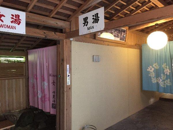 kuramaonsen-kyoto-016.jpg