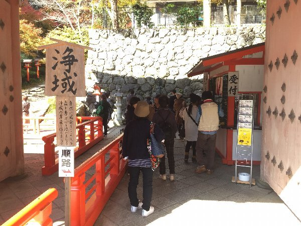 kuramatera-kyoto-017.jpg