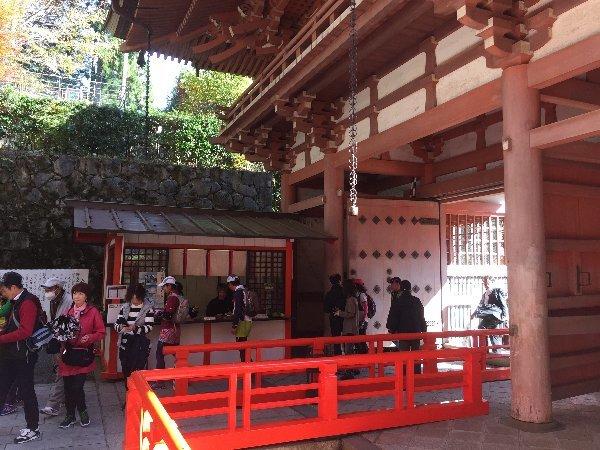 kuramatera-kyoto-019.jpg