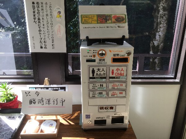 kuramatera-kyoto-031.jpg