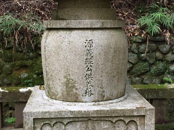 kuramatera-kyoto-202.jpg