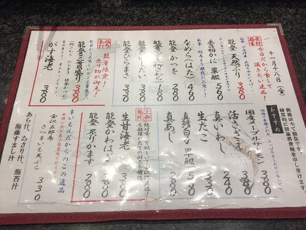 maimonsusi-kanazawa-002.jpg