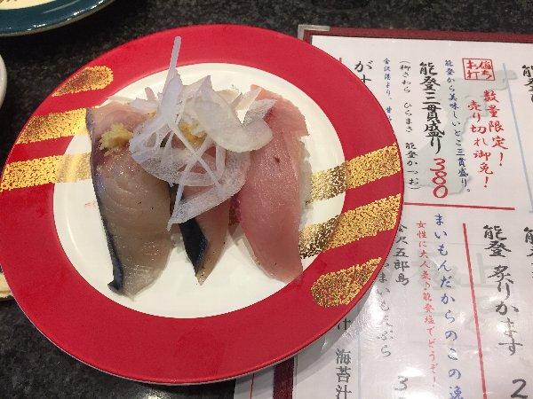maimonsusi-kanazawa-007.jpg