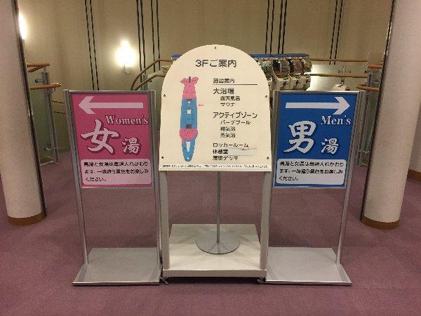 riraport3-tsuruga-009.jpg