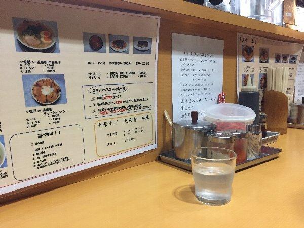 tentenyou-kyoto-007.jpg
