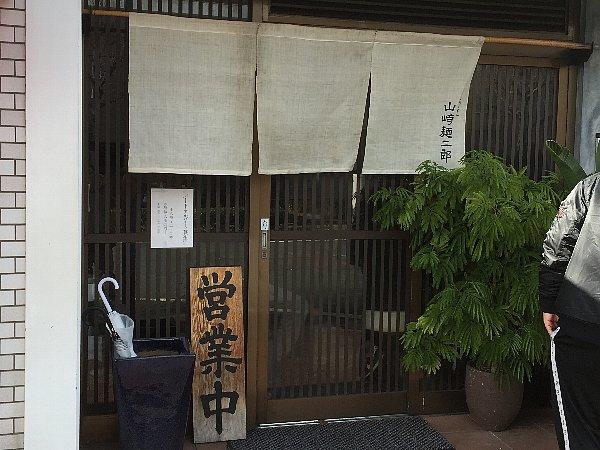 yamazakimenjiro-kyoto-002.jpg