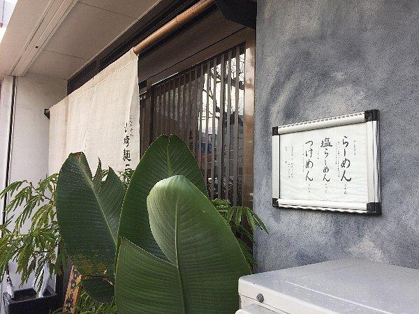 yamazakimenjiro-kyoto-003.jpg