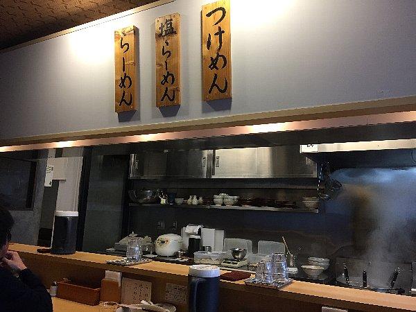 yamazakimenjiro-kyoto-005.jpg