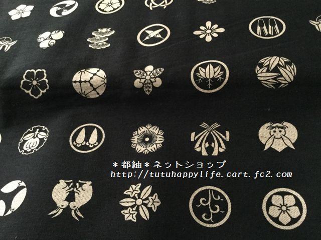 安曇野家紋捺染染め