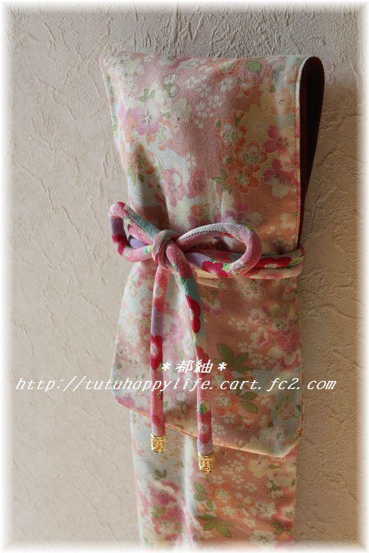 都紬オリジナル竹刀袋さくら