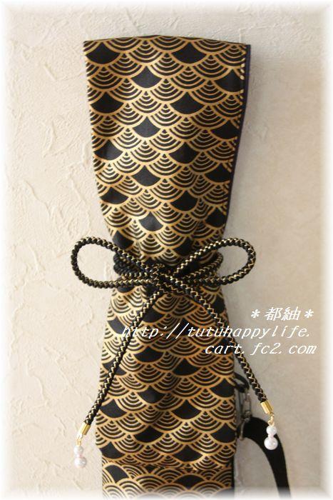 青海波木刀袋1