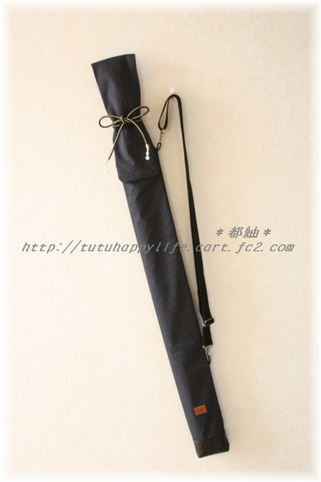 藍色縞木刀袋