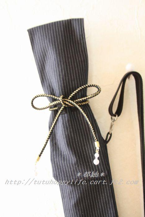 藍色縞木刀袋1