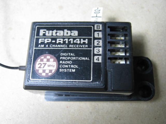 プロポ受信機FutabaFP-R114H(RFC断線)外観
