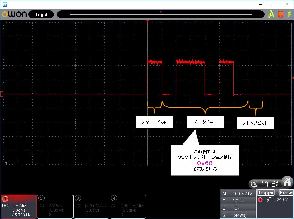 OSCキャリブレーションツール(12F629等)波形2