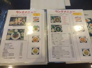 錦飯店002