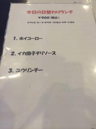 錦飯店003