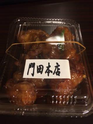 門田八菜016