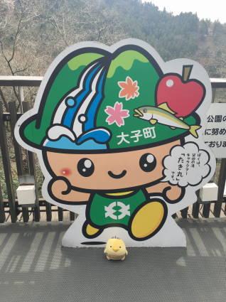 袋田の滝020