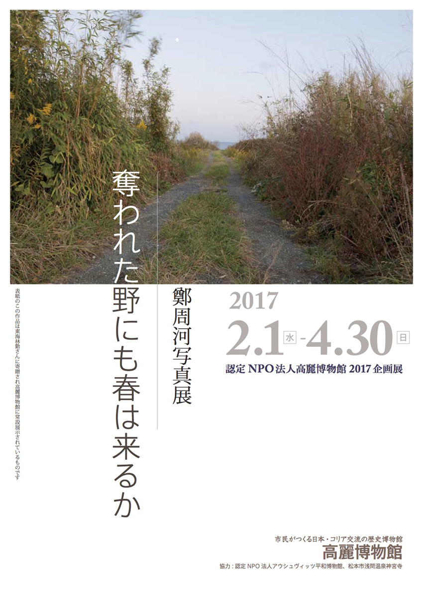 201701060031160ff.jpg