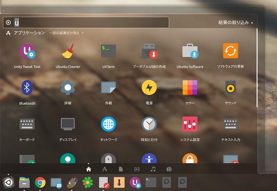 Papirus Ubuntu アイコンテーマ