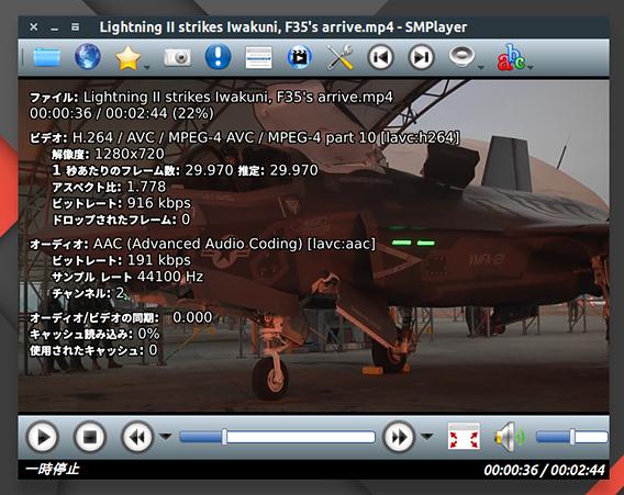 SMPlayer 17.1 Ubuntu 動画プレイヤー
