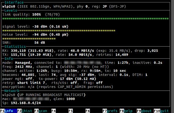 Wavemon Ubuntu 無線LAN 電波 モニタリング