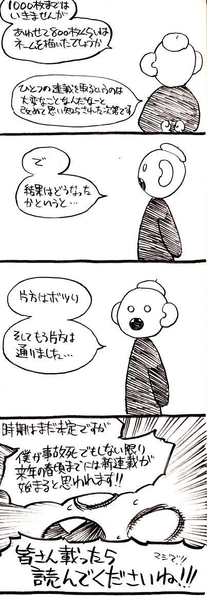 sokatu4.jpg