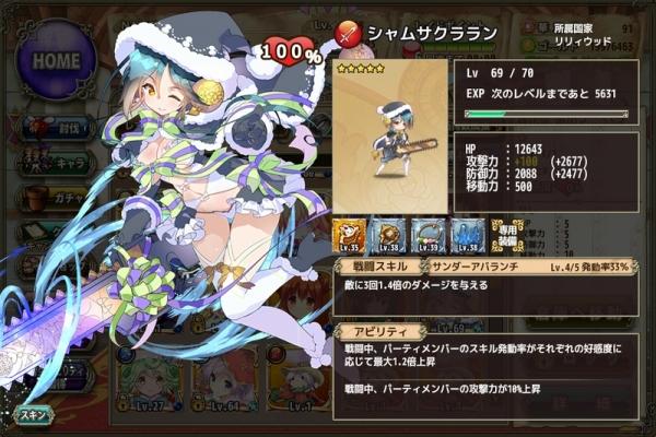 ohana_20170101_18.jpg