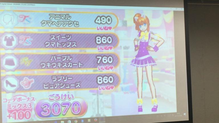 takeuchiP.jpg