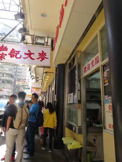 Hong_Kong_08