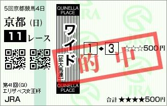 Baidu IME_2016-11-13_16-22-19