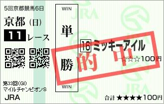 Baidu IME_2016-11-20_16-22-45