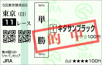 Baidu IME_2016-11-27_15-58-49