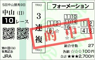 201612251050.jpg