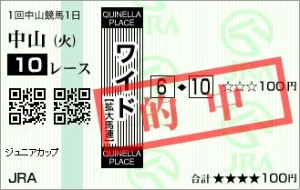 Baidu IME_2016-1-5_16-11-40