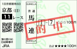Baidu IME_2016-1-17_16-25-8