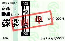 Baidu IME_2017-1-5_19-15-25