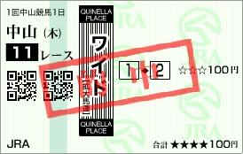 Baidu IME_2017-1-5_21-17-10