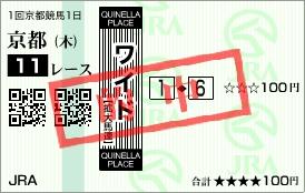 Baidu IME_2017-1-5_21-16-24